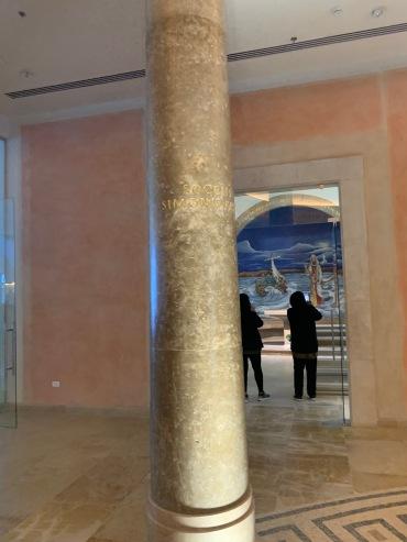 Column in Women's Atrium Duc In Altum, Magdala