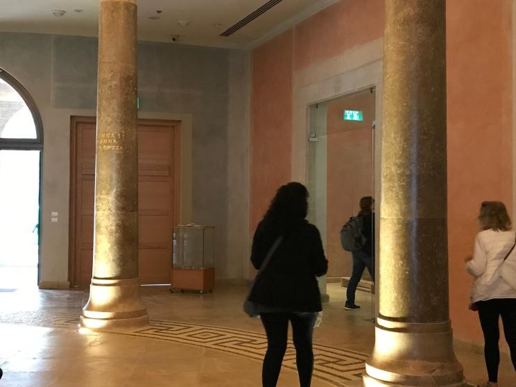 Blank Column in Women's Atrium Duc In Altum, Magdala