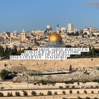 View of Jerusalem with Isaiah 60:1 verse