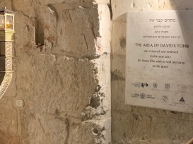 Sign on stone wall - area of David's Tomb